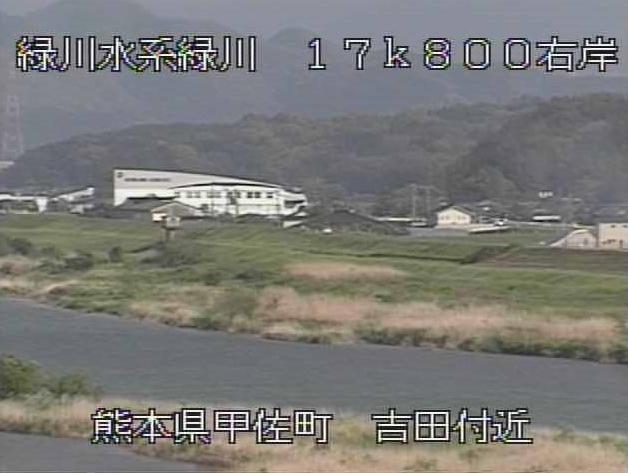 吉田から緑川