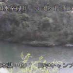 緑川川平キャンプ場ライブカメラ(熊本県甲佐町坂谷)
