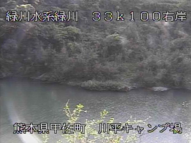 川平キャンプ場から緑川