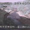 緑川霊台橋ライブカメラ(熊本県美里町清水)
