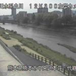 白川代継橋ライブカメラ(熊本県熊本市中央区)