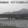 白川JR白川橋梁ライブカメラ(熊本県熊本市南区)