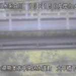 白川大甲橋下流ライブカメラ(熊本県熊本市中央区)