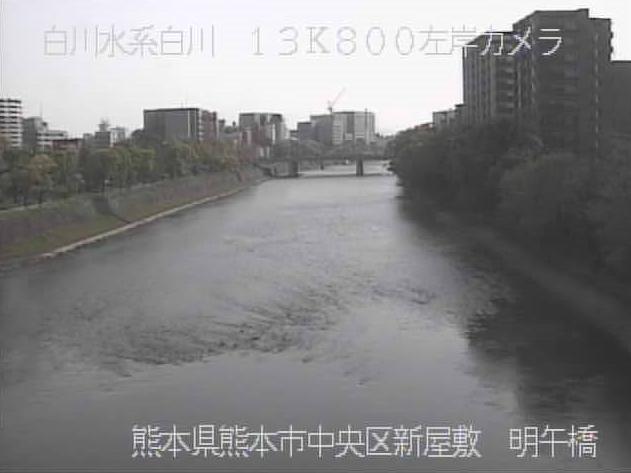 明午橋から白川