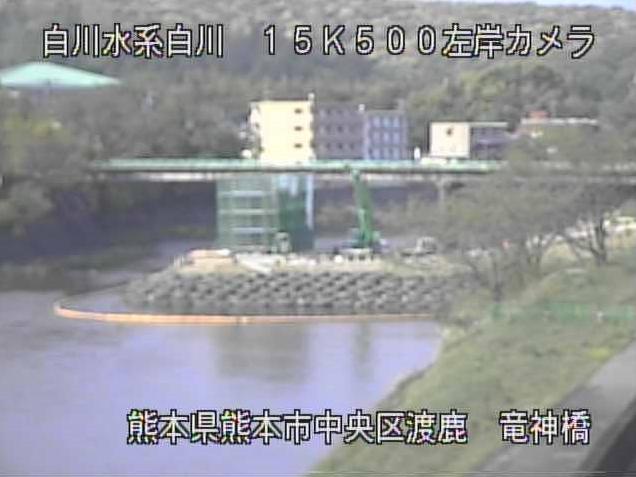 白川竜神橋