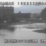 白川渡鹿堰ライブカメラ(熊本県熊本市中央区)