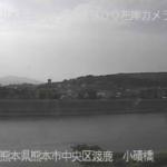 白川小磧橋ライブカメラ(熊本県熊本市中央区)