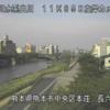 白川長六橋ライブカメラ(熊本県熊本市中央区)
