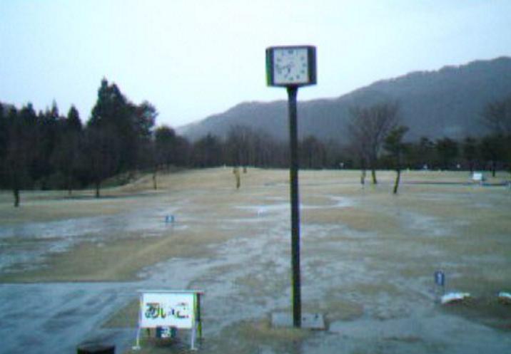 太平山リゾート公園グラウンドゴルフ場