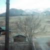 プチプア栂池高原ライブカメラ(長野県小谷村栂池高原)