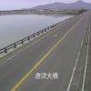 国道202号唐津大橋ライブカメラ(佐賀県唐津市鏡)