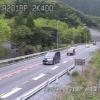 国道201号八木山バイパス第4ライブカメラ(福岡県篠栗町)