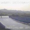浜戸川浜戸川樋管ライブカメラ(熊本県宇土市馬之瀬町)