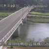 緑川益城橋ライブカメラ(熊本県甲佐町仁田子)