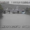 白川大甲橋上流ライブカメラ(熊本県熊本市中央区)
