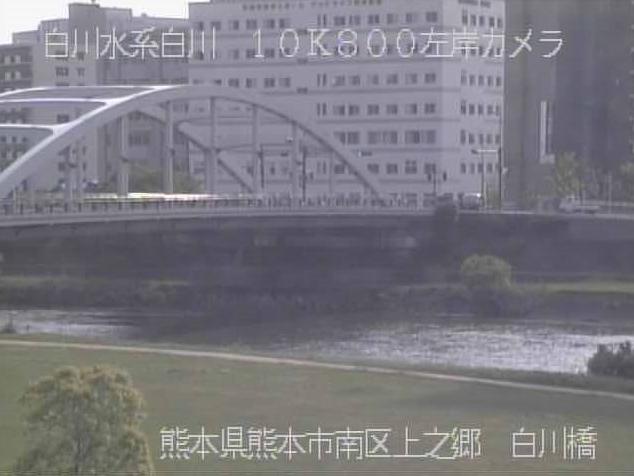 白川橋から白川
