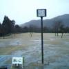 太平山リゾート公園グラウンドゴルフ場ライブカメラ(秋田県秋田市仁別)