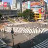 渋谷駅前スクランブル交差点ライブカメラ(東京都渋谷区道玄坂) AbemaTV FRESH版