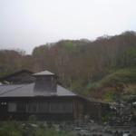 酸ヶ湯ライブカメラ(青森県青森市荒川南)