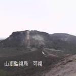 樽前山山頂監視局ライブカメラ(北海道苫小牧市樽前)
