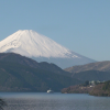 箱根全山芦ノ湖ライブカメラ(神奈川県箱根町箱根)