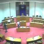 龍郷町議会ライブカメラ(鹿児島県龍郷町浦)
