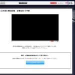 テレビ東京日本銀行記者会見ライブカメラ(東京都中央区日本橋)