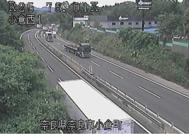 小倉西1から名阪国道(国道25号バイパス)が見えるライブカメラ。