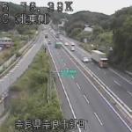 名阪国道針インターチェンジ北東側ライブカメラ(奈良県奈良市針町)
