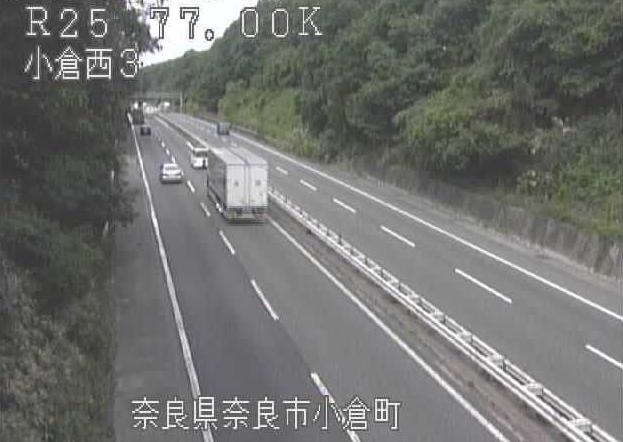 小倉西3から名阪国道(国道25号バイパス)が見えるライブカメラ。