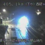 国道7号西碇ヶ関ライブカメラ(青森県平川市碇ヶ関)