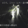 国道7号追分橋ライブカメラ(青森県平川市碇ヶ関)