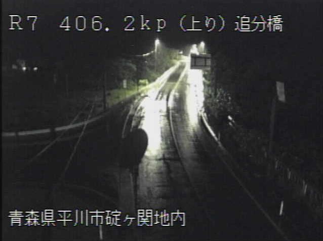 追分橋から国道7号が見えるライブカメラ。