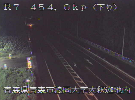 浪岡バイパス大釈迦から国道7号が見えるライブカメラ。
