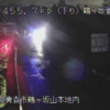 国道7号鶴ヶ坂管理境ライブカメラ(青森県青森市鶴ヶ坂)