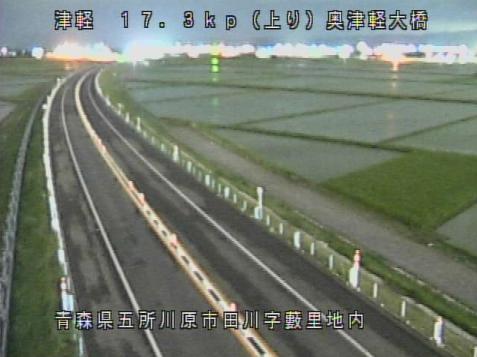 奥津軽大橋から津軽自動車道(津軽道)が見えるライブカメラ。