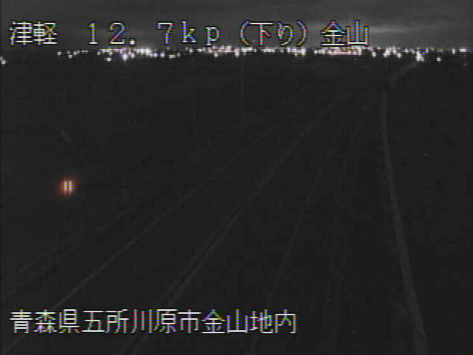 津軽金山から津軽自動車道(津軽道)が見えるライブカメラ。