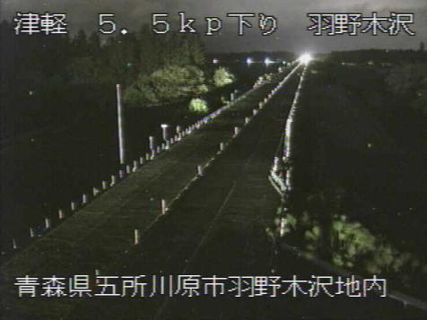 羽野木沢から津軽自動車道(津軽道)が見えるライブカメラ。