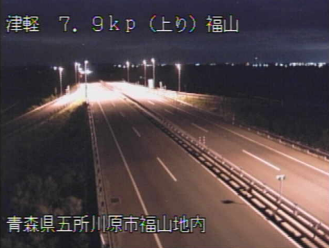 津軽福山から津軽自動車道(津軽道)が見えるライブカメラ。
