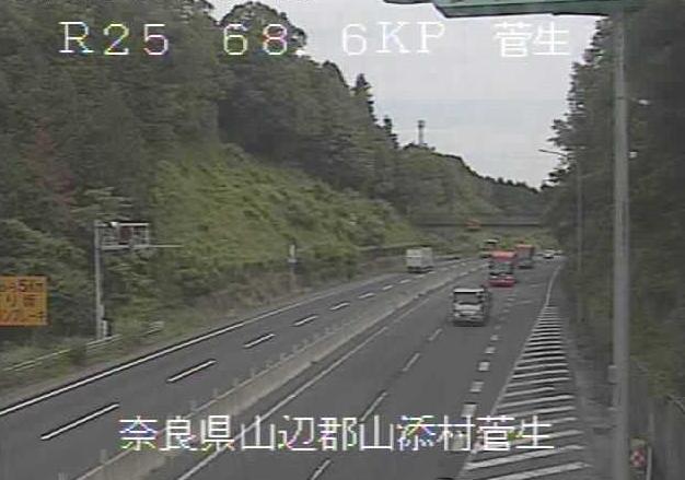 菅生から名阪国道(国道25号バイパス)が見えるライブカメラ。