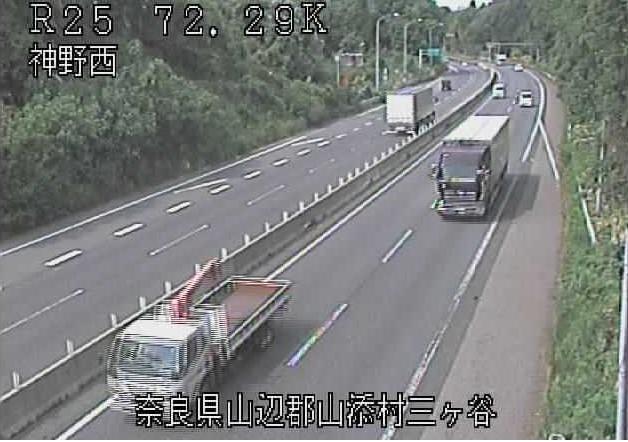 神野西から名阪国道(国道25号バイパス)が見えるライブカメラ。