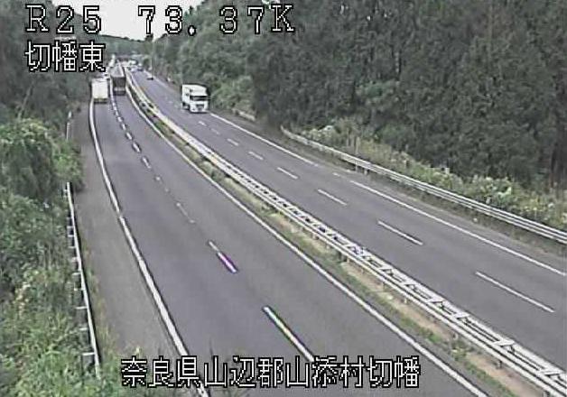 切幡東から名阪国道(国道25号バイパス)が見えるライブカメラ。
