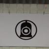 白石市議会ライブカメラ(宮城県白石市大手町)