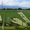 二人桃太郎記念田んぼアートライブカメラ(長野県松本市島内)