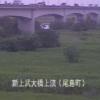 利根川新上武大橋上流ライブカメラ(群馬県太田市武蔵島町)