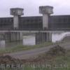 利根川福川水門上流側ライブカメラ(埼玉県行田市北河原)