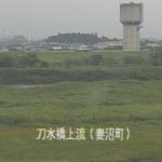 利根川刀水橋上流ライブカメラ(埼玉県熊谷市妻沼台)