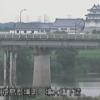 利根川境大橋下流ライブカメラ(茨城県境町)