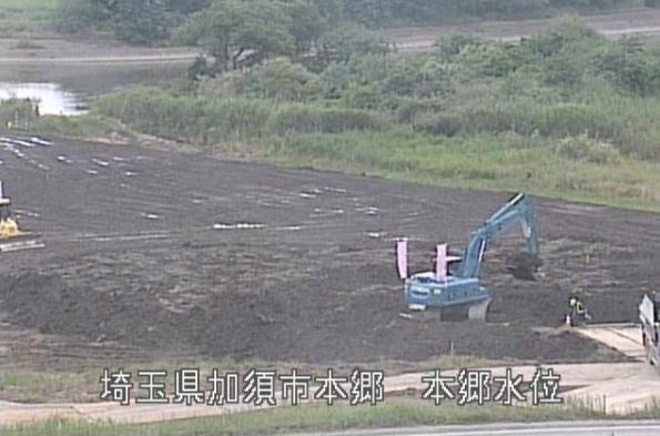 渡良瀬川本郷水位観測所ライブカメラは、埼玉県加須市本郷の本郷水位観測所に設置された渡良瀬川が見えるライブカメラです。