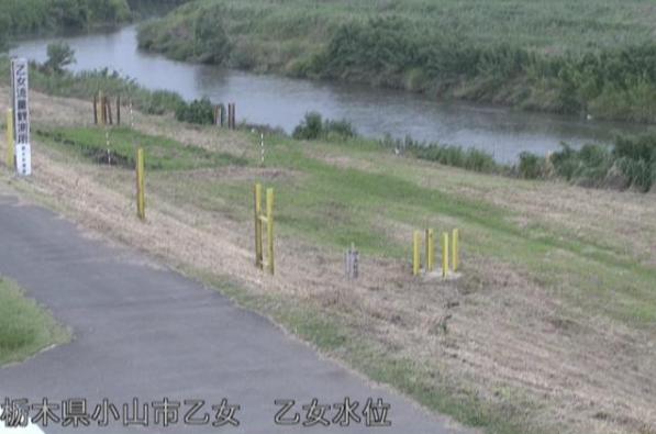 思川乙女水位観測所ライブカメラは、栃木県小山市乙女の乙女水位観測所に設置された思川が見えるライブカメラです。